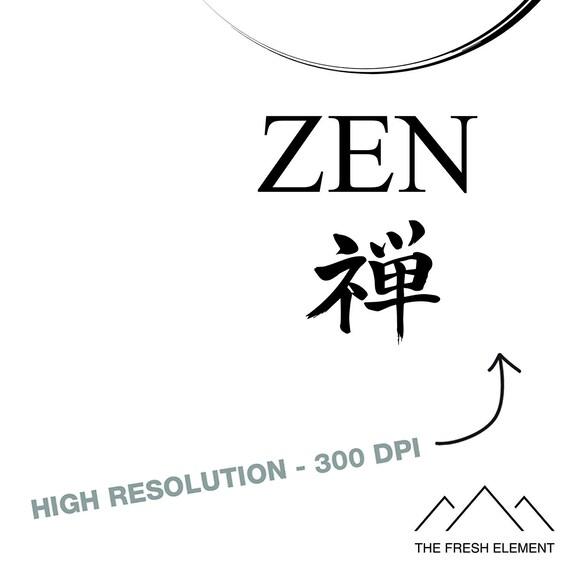 Yoga Art Print Minimalist Art Zen Garden Home Decor Printable | Etsy