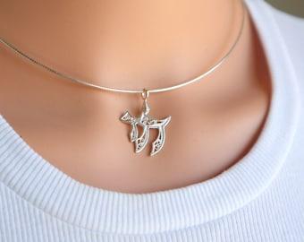 Chai Necklace, Chai Pendant, Sterling Silver Chai Choker, Judaica Symbol Necklace, Kabbalah Necklace, Filigree Chai Charm, Silver Chai jewel