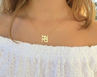 Ahava Love Necklace, Hebrew Love Necklace, Hebrew letters Pendant, The Ahava Necklace, Judaica Necklace, Jewelry From Israel, Love Necklace.