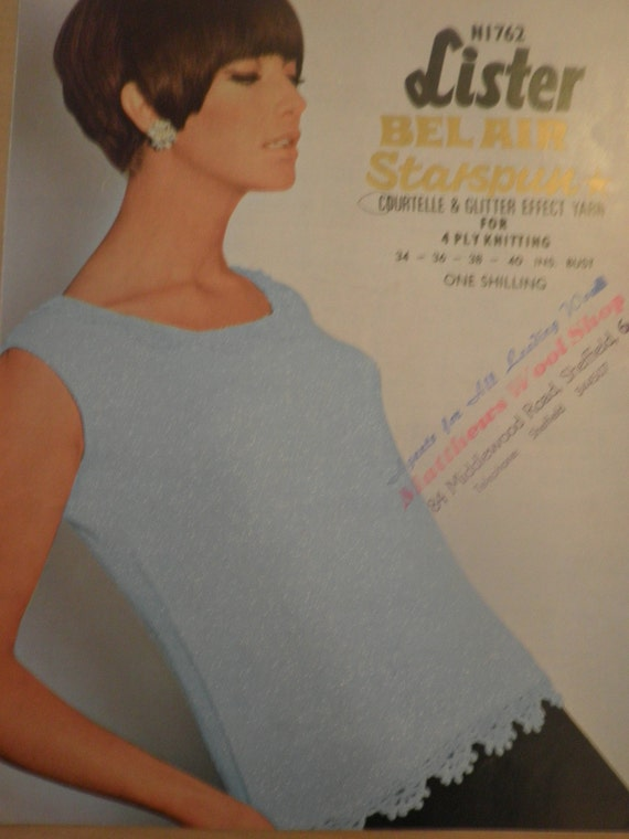 1960s Womens Knitting Pattern For Evening Top With Crochet Edging