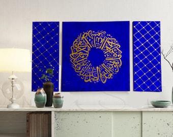 Islamic Wall Art - Surah Al-Ikhlas - Set of 3 canvasses - Islamic art - Ramadan gift - Eid gift - Islamic wall art