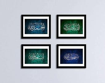 Instant download-Set of 4 Islamic wall art prints - Digital downoads