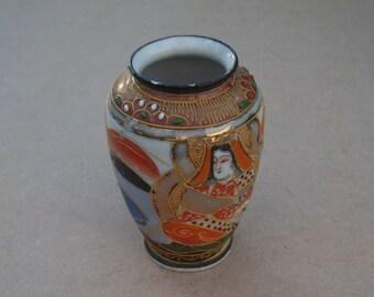 Vintage Ceramic Vase - Handpainted & Made in Japan