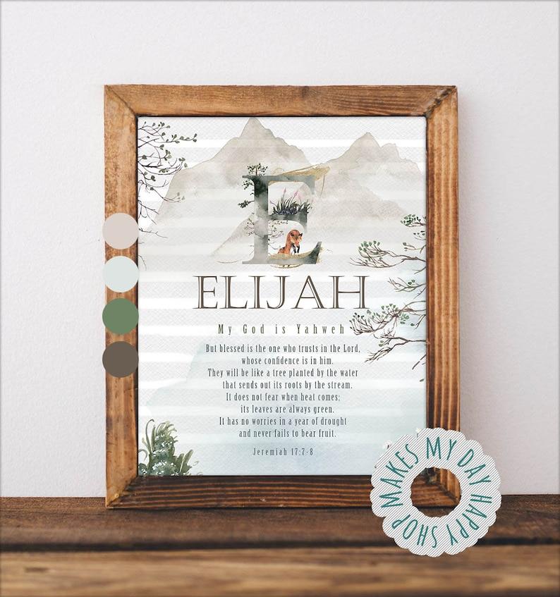 Elijah name meaning wall artJeremiah 17:7-8 Custom ...