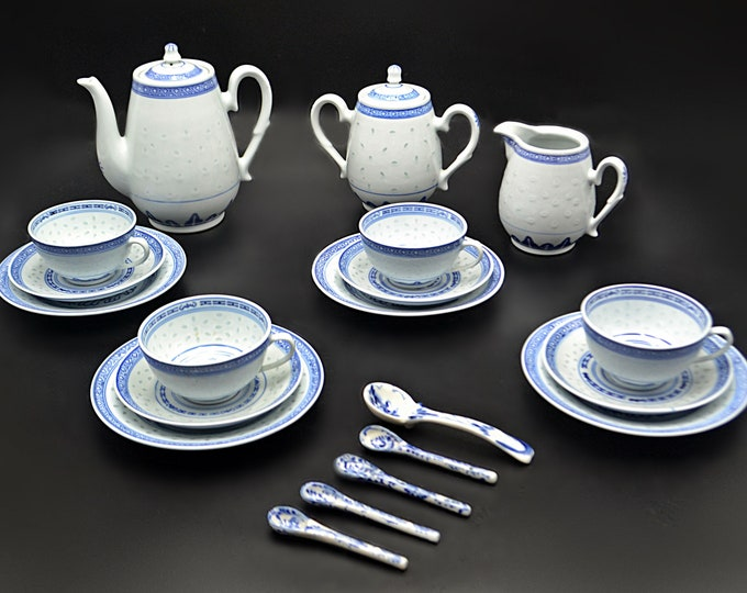 Chinese Rice Pattern Tea Set, Coffee Set, Asian Dragon Cups And Saucers, 20 Piece Set