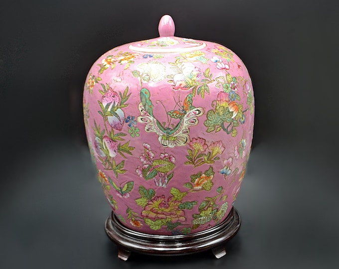 Early Chinese Porcelain Melon Jar, Asian Ginger Jar