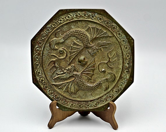 Asian Bronze Magic Mirror, Vintage Antique Collectible