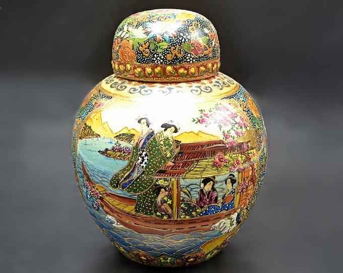 Chinese Ginger Jar, Satsuma Style