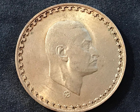 1970 Commemorative Gamel Abdel Nasser Argent Livre Egyptienne
