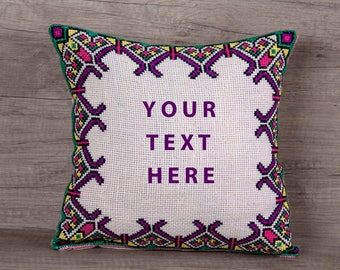 Purple throw pillow, custom made colorful cross stitch cushion cover, geometrical sheet, 10 x 10 (27 x 27 cm) ~ Mother's day gift idea