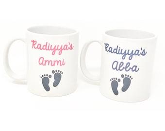 new parent mugs, customized baby shower gift, islamic mugs, new muslim baby gift, personalized mugs