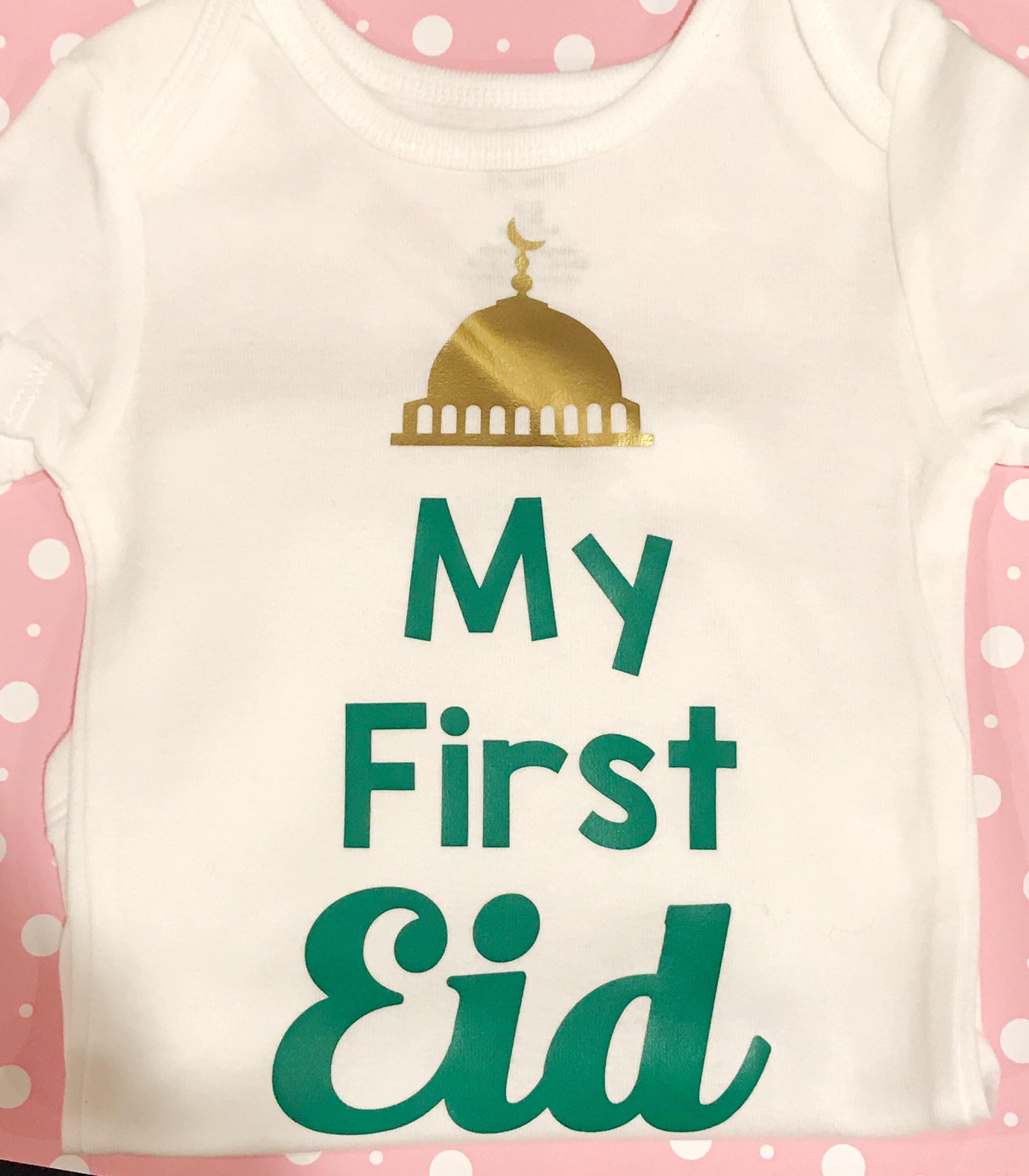 518ba04bd Eid Mubarak shirt My First Eid Bodysuit eid onesie eid | Etsy