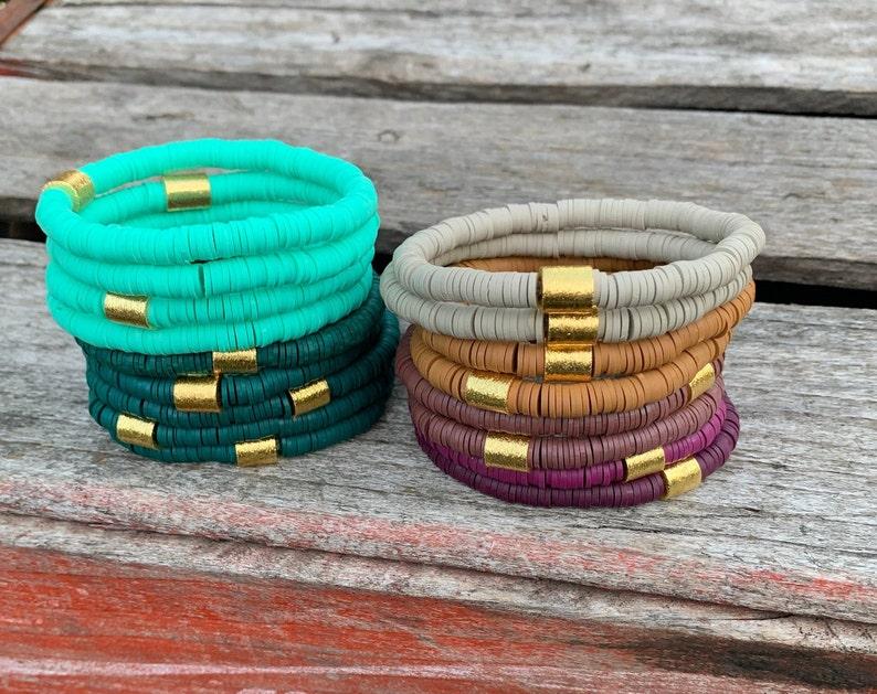 African Disc Vinyl Bracelets/6mm Soft African Vinyl image 0