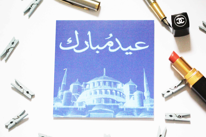 Eid Mubarak Greeting Card Eid Muslim Greeting Islamic Gift Etsy