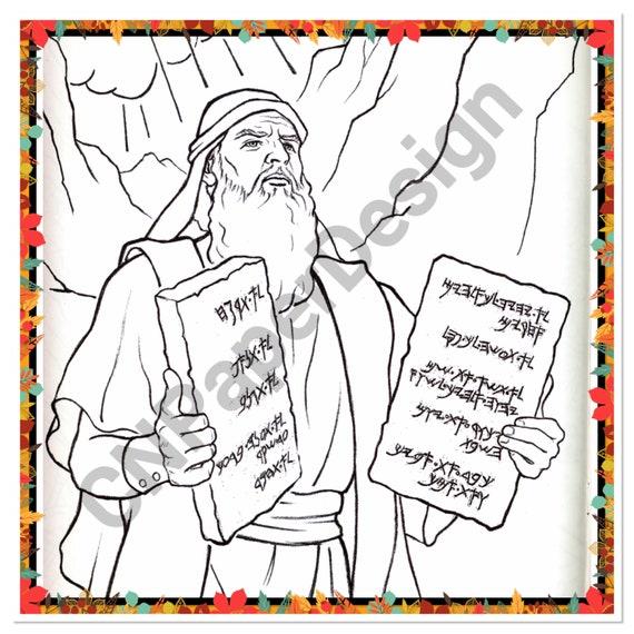 Ten Commandment Bible Printable - Christian Preschool Printables | 570x570