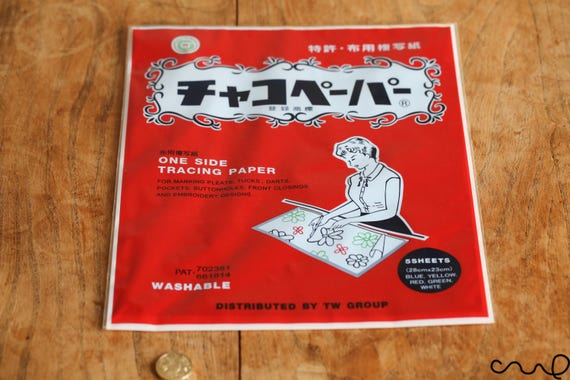 Japanese One Side Tracing Paper Transfer Patterns To Fabric Etsy