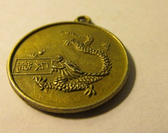 Bronze Metal Year of the Dragon Chinese Zodiac Charm, 1""