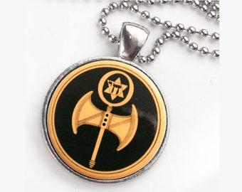 Jewish pendant and keychain, labyris and chai symbols, Jewish pride, Bat Mitzvah gift, Chanukah gift, Hanukkah gift,