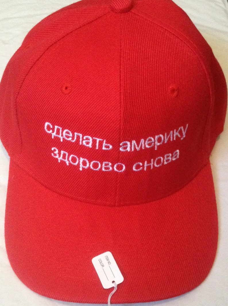 86c5747cbf7 RUSSIAN Donald Trump Make America Great Again Alec Baldwin