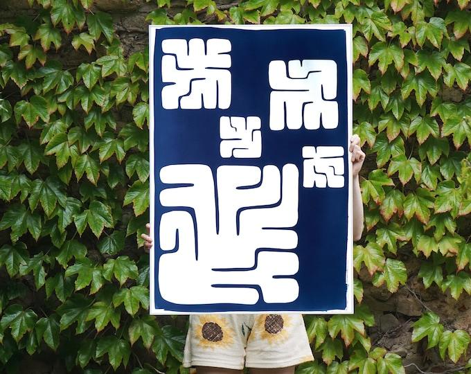 Mayan Block Figures / Unique Monotype Cyanotype on Watercolor Paper / 2021