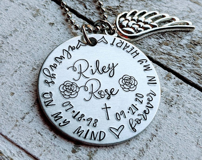 Loss of loved one. Rearview Mirror Charm -Car Accessories -Car Accessories for Women -Memorial Rearview Mirror Charm -Rearview Mirror Hanger