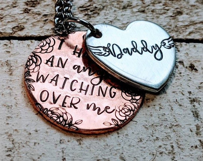 Memorial Necklace Angel Watching Over Me. Hand Stamped stacking copper and aluminum necklace. Death of a loved one. Angels. Daddy.