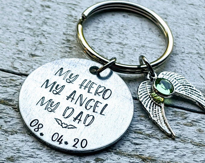 My Hero, My Angel, My Dad, Memorial Keychain. Lost Daddy, Lost Father. Death of Dad. Gift for child. Lost parent. Bereaved child.