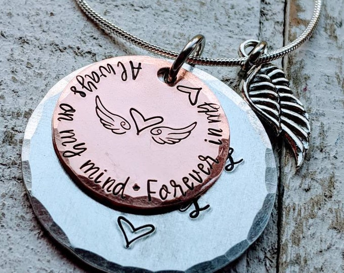 Baby Angel Memorial Necklace/ Hand Stamped/ Miscarriage/ PILA/ Pregnancy Loss/ Abortion Regret/ Forever in my Heart/ Always on my mind