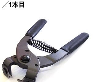 3mm 1prong Line Flat Pricking Iron Stitching Chisel Nippers Piers Leathercraft Leather Craft Tool DIY Handmade, Japan Kyoshin Elle