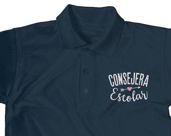 Consejera Escolar professional women's school counselor polo shirt, office clothing, counselor gift, bilingual Classic Women's Polo Shirt