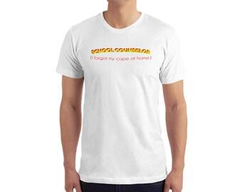 School Counselor | School Counseling | Super School Counselor - Short sleeve men's t-shirt