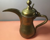 Vintage Turkish Coffee pot. Dallah. Arabic. Stamped XII. Possibly Antique.