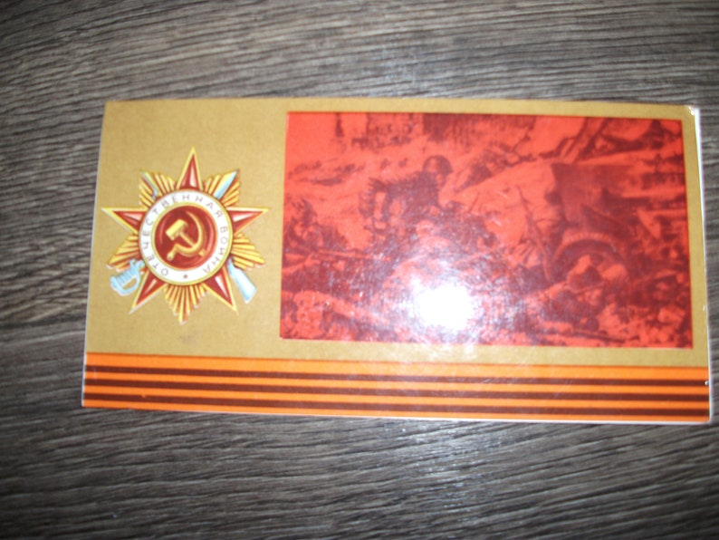 Holiday USSR Vintage Postcards USSR Made in USSR 1970s Victory Day of May 9th Soviet Communist Military Propaganda unused postcards