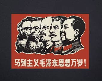 d036e1d94d Engels, Marx,Lenin, Stalin Mao sticker red model