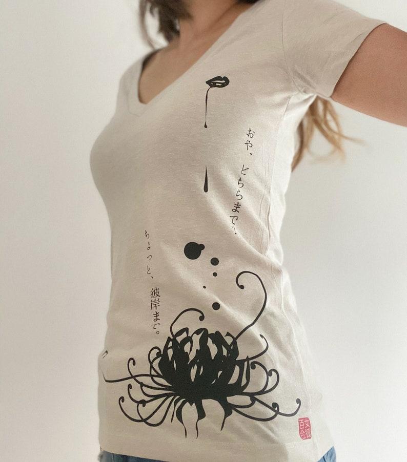 Women's Graphic Tee  Fashion Tshirts  Japanese Style image 0