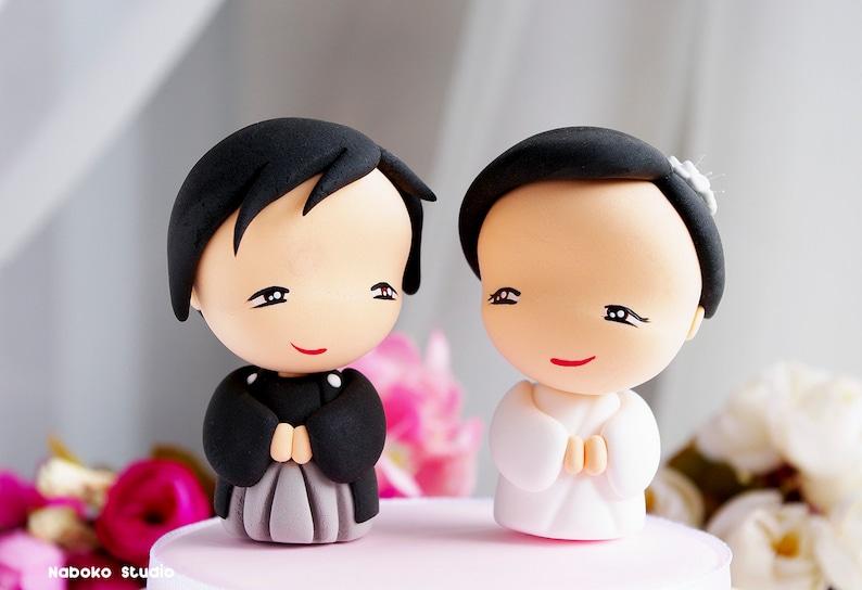 Japanese Wedding Cake Topper Kawaii Bride And Groom Etsy