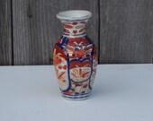 Antique Japanese Porcelain Imari Vase Vintage Ceramic Meiji Period 19th Century Imari Pottery floral design Collectibles