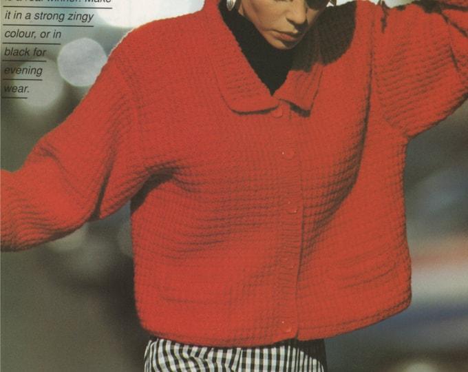 Womens Aran Jacket Knitting Pattern PDF Ladies 34, 36 and 38 inch bust, Vintage Aran Knitting Patterns for Women, e-pattern Download