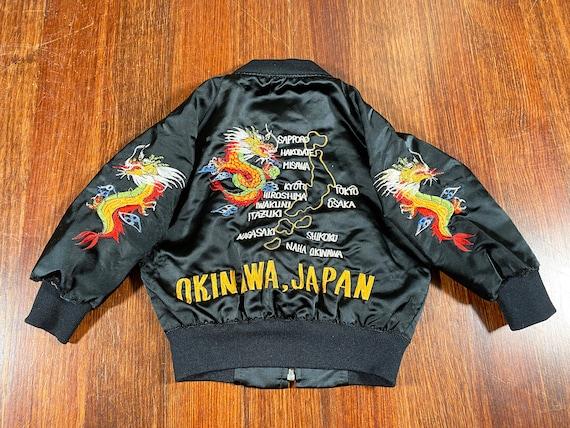Vintage Japan Souvenir Jacket 80s souvenir jacket