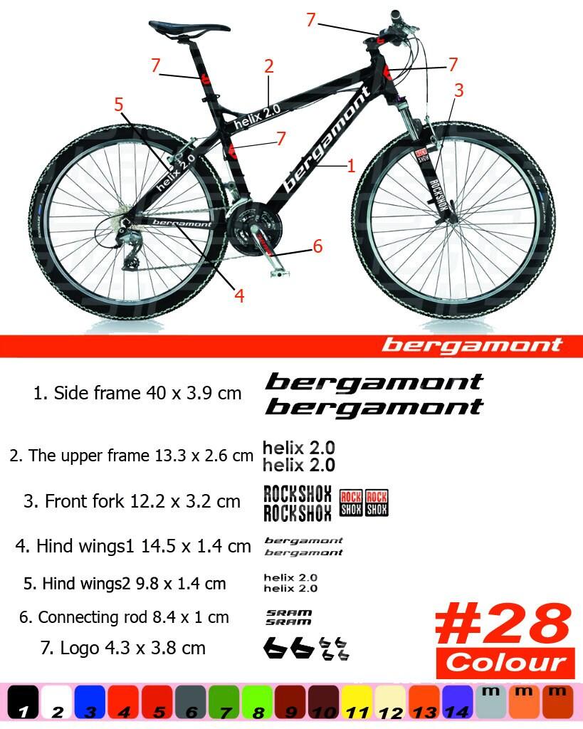 BERGAMONT Fahrrad Rahmen Aufkleber Autocollant Fahrrad Berg | Etsy