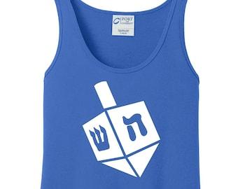 Dreidel, Hanukkah, Chanukah, Jewish Holiday, Festival of Lights, Women's Tank Top in 6 Colors, Sizes Small-4X, Plus Size