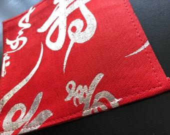 Japanese kotobuki(Longevity, best wishes) Kimon fabric coaster