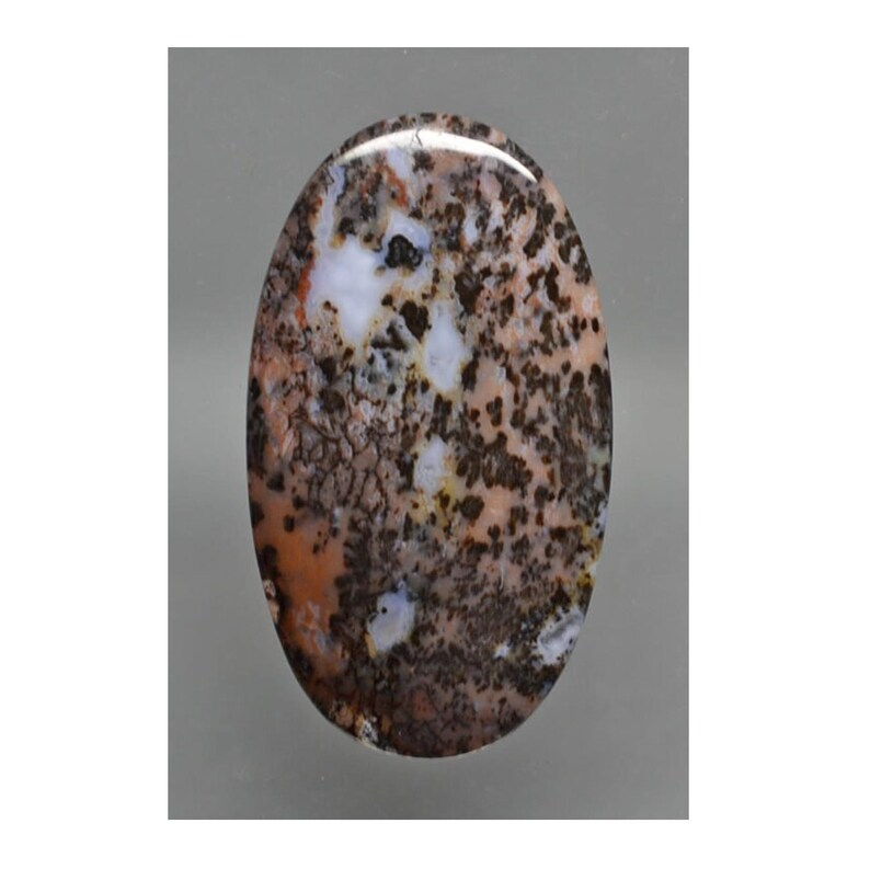 Cheetah agate 40.82 ct oval cabochon 41.8 x 23.7 mm Brazil y32012 Cab Loose Brown Gemstone Jewelry Making Rare Gem Stone