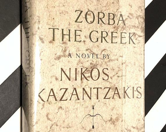Zorba the Greek by Nikos Kazantzakis (1952) hardcover book