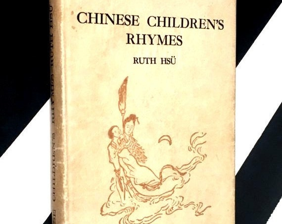 Chinese Children's Rhymes by Ruth Hsü (1935) hardcover book
