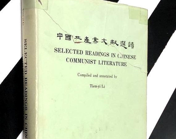 Selected Readings in Chinese Communist Literature compiled and annotated by Tien-yi Li (1973) hardcover book