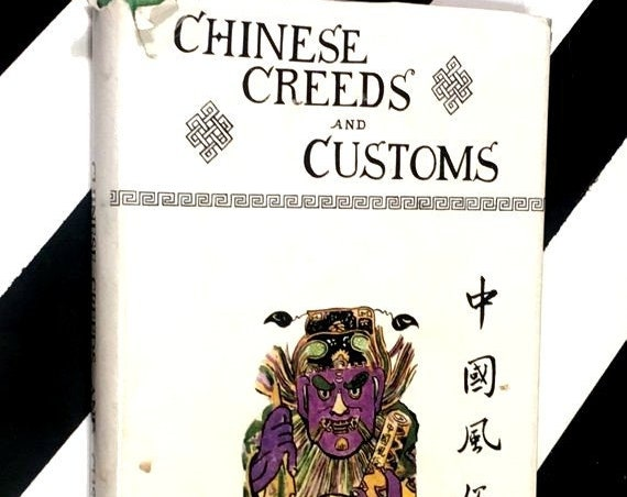 Chinese Creeds and Customs Vol. 1 by V. R. Burkhardt (1956) hardcover book