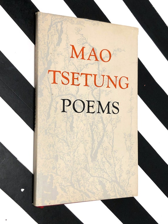 Poems of Mao Tsetung (1976) first edition book