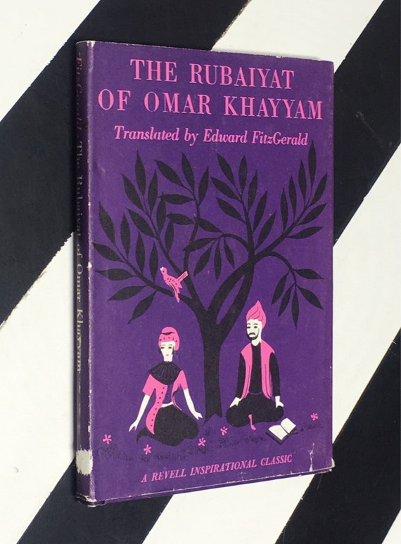 The Rubaiyat of Omar Khayyam - Translated by Edward Fitzgerald (1961) hardcover book