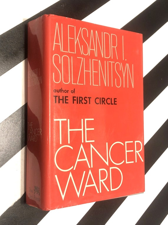 The Cancer Ward by Aleksandr Solzhenitsyn (1968) first edition book
